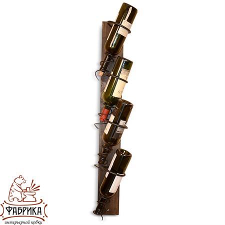 Настенная подставка для бутылок 59-124