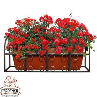 Балконная подставка для цветов 51-261