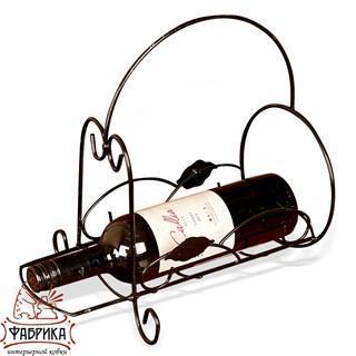Кованая подставка для бутылок 210-01