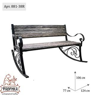 Кресло качалка с деревом 881-38R