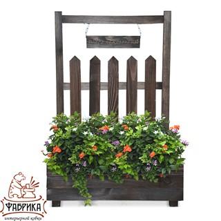 Деревянная подставка для цветов 59-165