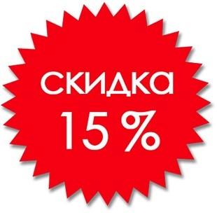 Укрывные колпаки -15%