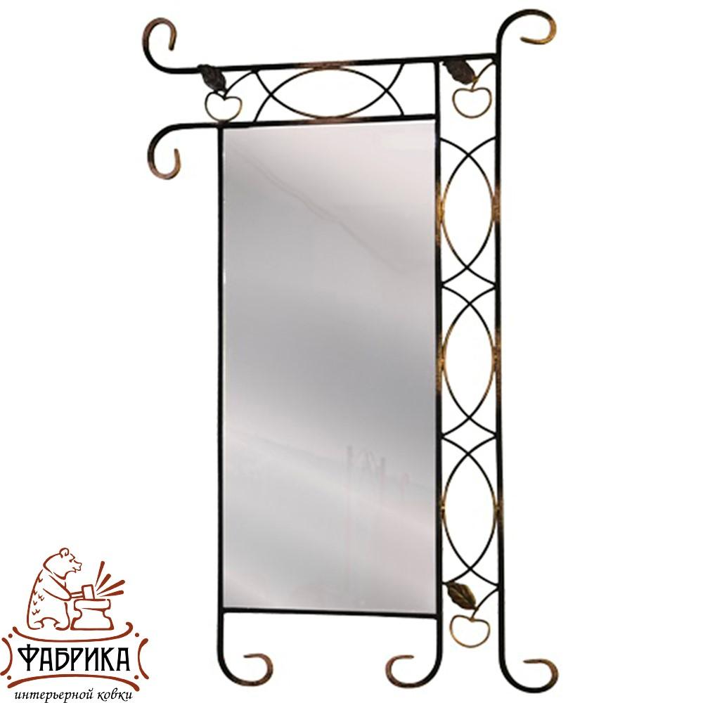 Зеркало, 43-103