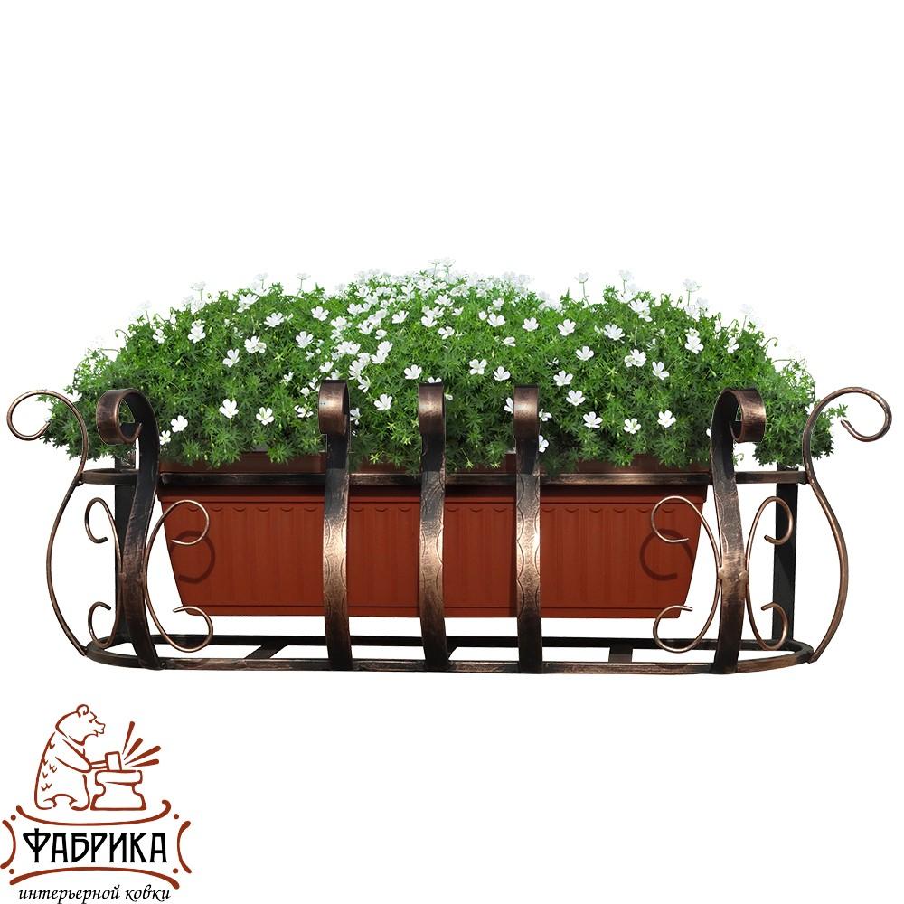 Балконная подставка для цветов 51-250