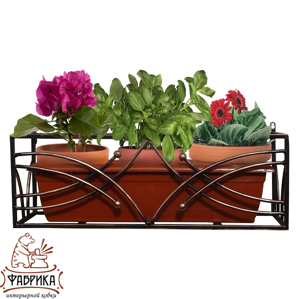 Балконная подставка для цветов 51-257