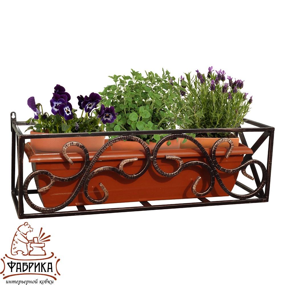 Балконная подставка для цветов 51-260