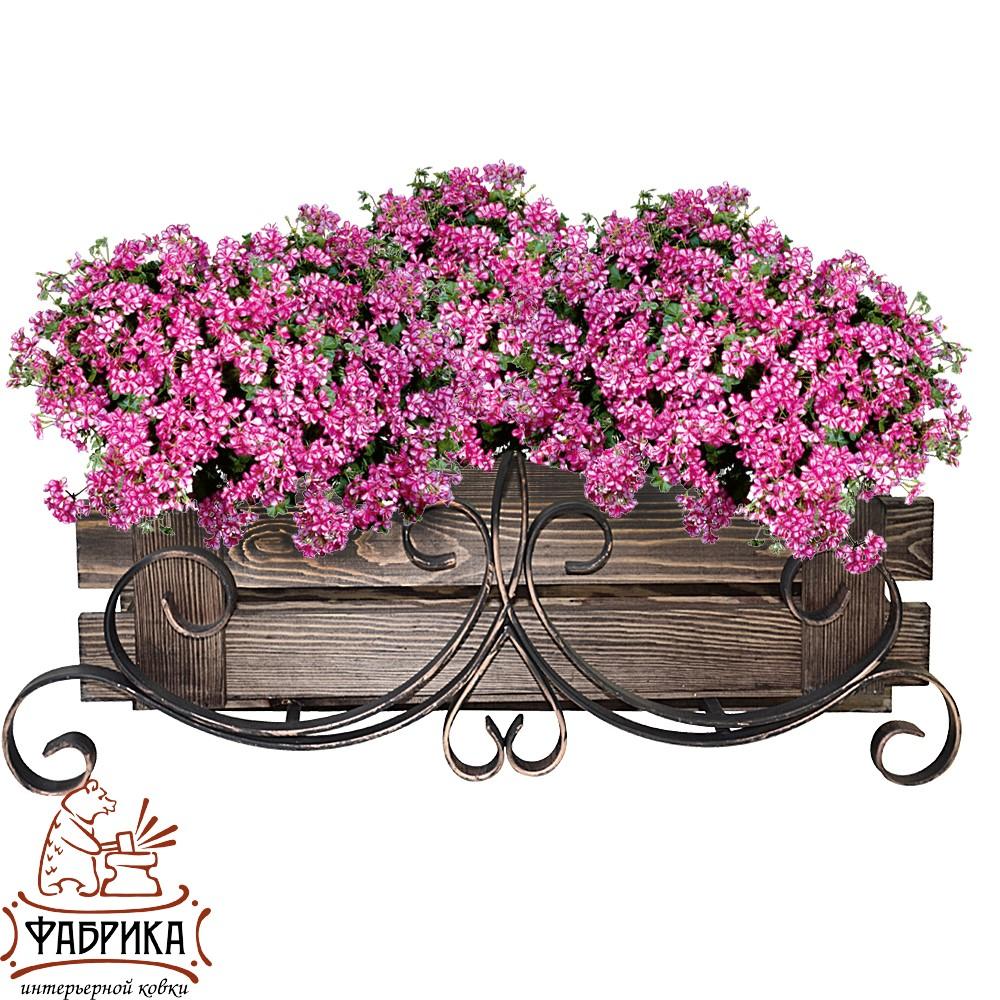 Балконная подставка для цветов 51-277
