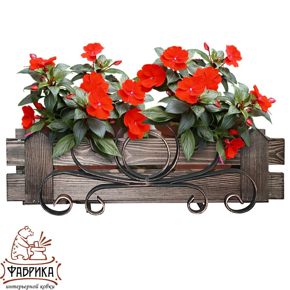 Балконная подставка для цветов 51-278
