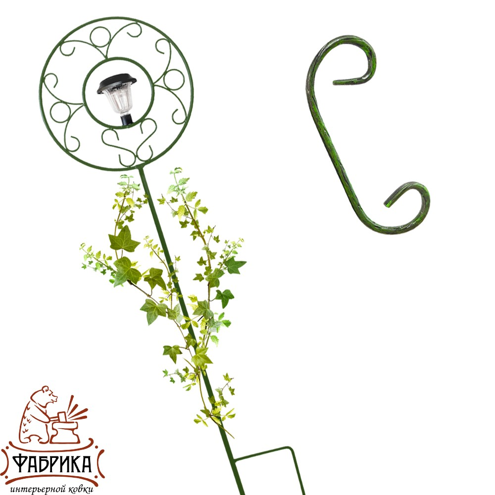 Шпалера для растений 57-301 с фонарем