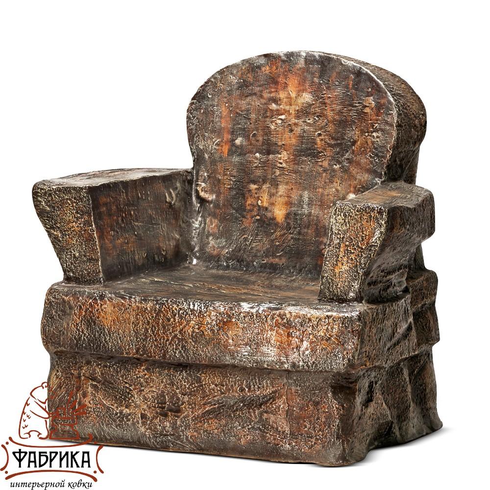 Кресло Камень U07976