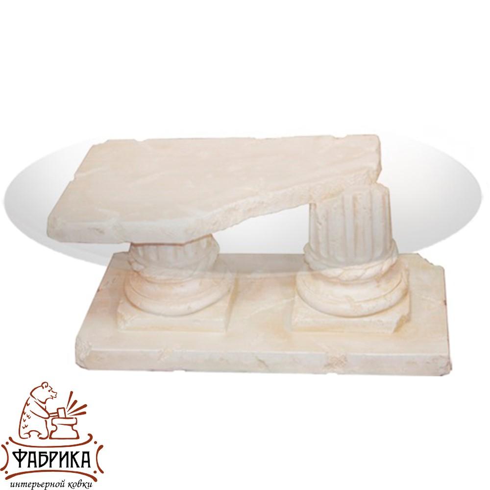 Стол журнальный Античные колонны, полистоун