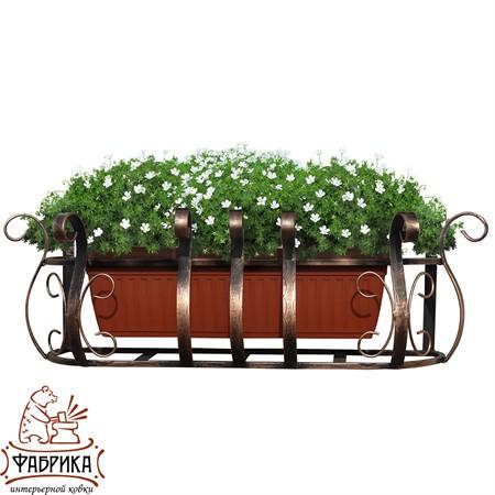 Подставка для балконного ящика