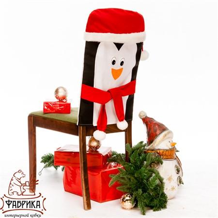 Чехол для стула Пингвин - фото 20092