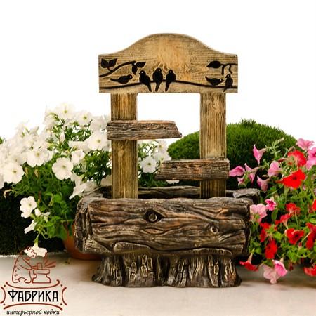 Садовый фонтан