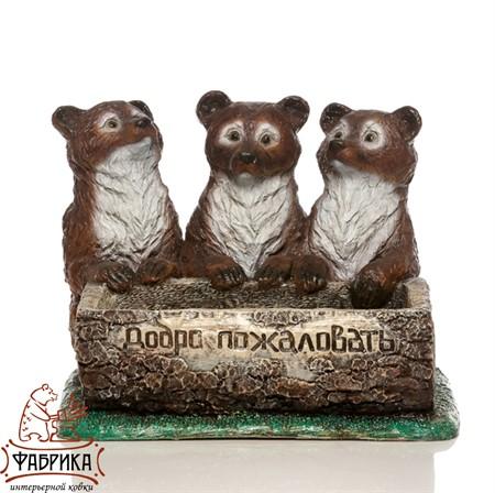 Кашпо Три медведя