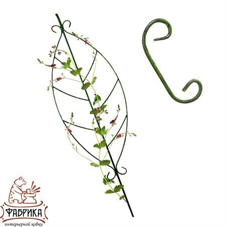 Шпалера для растений 57-003