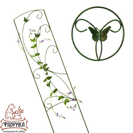 Шпалера для растений 57-013
