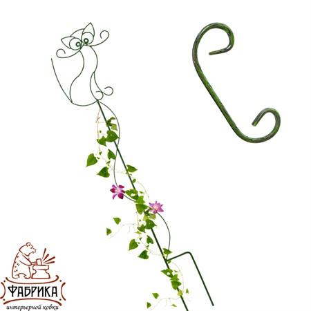 Шпалера для растений 57-503