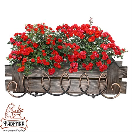 Балконная подставка для цветов 51-274