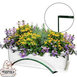 Балконная подставка для цветов 51-035