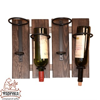 Подставка для вина 59-114