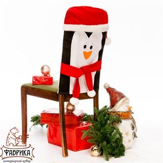 Чехол для стула Пингвин