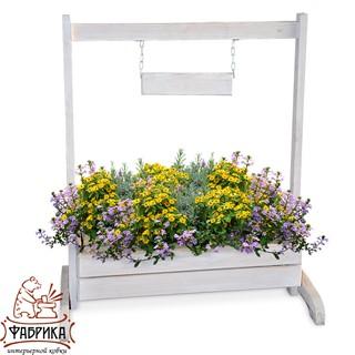 Деревянная подставка для цветов 59-175