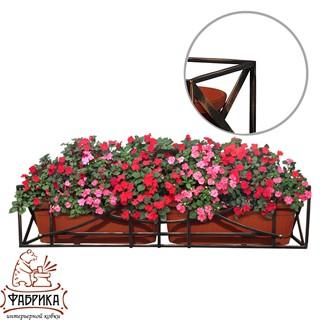 Балконная подставка для цветов 51-254