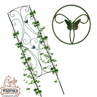 Шпалера для растений 57-011